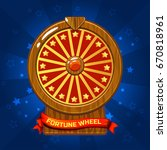 wooden fortune wheel... | Shutterstock . vector #670818961