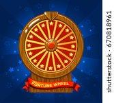 wooden fortune wheel...