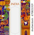 incredible india background... | Shutterstock .eps vector #670821319