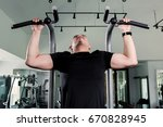 asian young man on training... | Shutterstock . vector #670828945