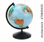Small photo of Globe isolated on white background. school background.