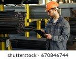 shot of a professional... | Shutterstock . vector #670846744