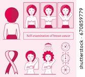 self examination of breast... | Shutterstock .eps vector #670859779