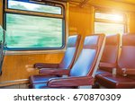 Small photo of Passenger seat train, concept trip movement, the effect of movement outside the window