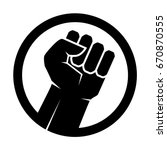 clenched fist. vector fist icon.... | Shutterstock .eps vector #670870555