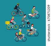 abstract people riding bikes.... | Shutterstock .eps vector #670871209