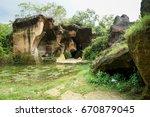 the exploitation of limestone... | Shutterstock . vector #670879045