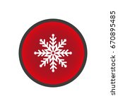 snowflake icon | Shutterstock .eps vector #670895485