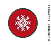 snowflake icon | Shutterstock .eps vector #670895551