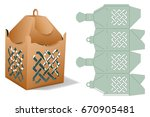 retail box with blueprint...   Shutterstock .eps vector #670905481