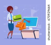 african american business woman ... | Shutterstock .eps vector #670929664