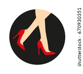 high heel shoes on feet. icon... | Shutterstock .eps vector #670930351