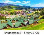 scenic summer view of winter... | Shutterstock . vector #670933729