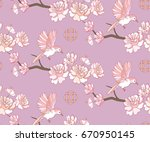spring sakura flowers and birds ... | Shutterstock .eps vector #670950145