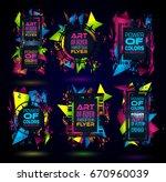 futuristic frame art design...   Shutterstock .eps vector #670960039