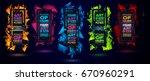 futuristic frame art design... | Shutterstock .eps vector #670960291