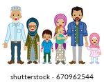 multi generation family   muslim | Shutterstock .eps vector #670962544