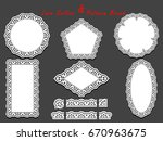 set of delicate white lace... | Shutterstock .eps vector #670963675