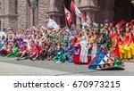toronto  canada   july 1  2017  ... | Shutterstock . vector #670973215