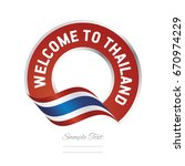 welcome to thailand flag red... | Shutterstock .eps vector #670974229