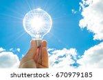 light skinned male hand holding ... | Shutterstock . vector #670979185