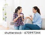leisurely pretty girls sitting...   Shutterstock . vector #670997344