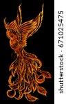 phoenix fire bird illustration... | Shutterstock .eps vector #671025475