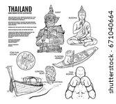 thailand travel landmarks. hand ... | Shutterstock .eps vector #671040664