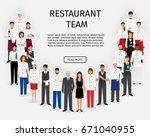 hotel restaurant team. group of ... | Shutterstock .eps vector #671040955