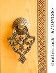 Old Handmade Ottoman Door Knob...