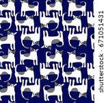 seamless cat  pattern | Shutterstock .eps vector #671051431