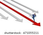 businessman is running on arrow | Shutterstock . vector #671055211