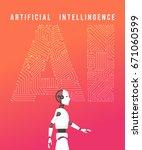 artificial intelligence  ai ... | Shutterstock .eps vector #671060599