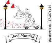 just married cartoon | Shutterstock .eps vector #671076184