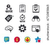 quiz icons. human brain think....