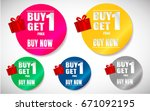 buy one get one free sale... | Shutterstock .eps vector #671092195
