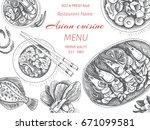 vector illustration sketch  ... | Shutterstock .eps vector #671099581