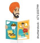 successful hindu businessman in ... | Shutterstock .eps vector #671103799