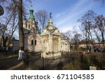moscow  russia   october 25 ... | Shutterstock . vector #671104585