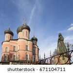 moscow  russia   october 25 ... | Shutterstock . vector #671104711