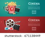 movie film banner design... | Shutterstock .eps vector #671138449