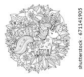 unicorn  wreath of flowers and... | Shutterstock .eps vector #671141905