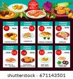 finnish cuisine restaurant menu ... | Shutterstock .eps vector #671143501