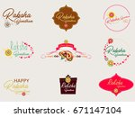 greeting card design decorated... | Shutterstock .eps vector #671147104