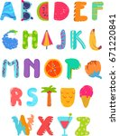 summer alphabet. collection of... | Shutterstock .eps vector #671220841