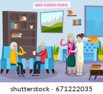 colored flat aged elderly... | Shutterstock .eps vector #671222035