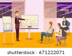 business training composition... | Shutterstock .eps vector #671222071