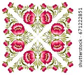 floral background in ukrainian... | Shutterstock .eps vector #671222851