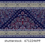 seamless paisley pattern | Shutterstock .eps vector #671224699