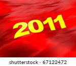 abstract 3d illustration of red flag background with 2011 year sign on it - stock photo